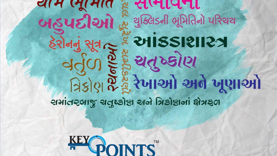 KP Mathematics