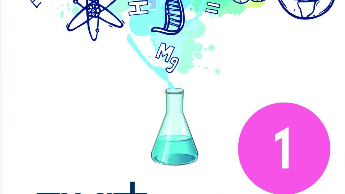 Smart Science Grade PrePrimer-V