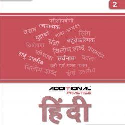 AP Hindi