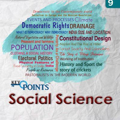KP Social Science