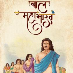 Bal Mahabharat